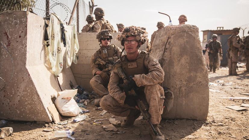 Американский журналист призвал «стереть с лица земли» город в Афганистане
