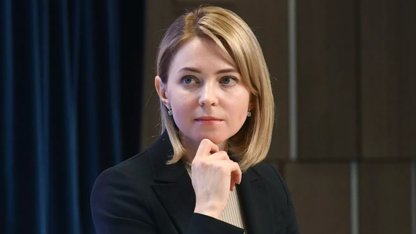 РБК: Поклонская может стать послом России в Кабо-Верде