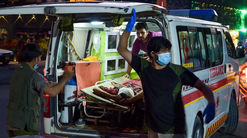 СМИ сообщили о десятках погибших, среди них — более 10 американских военных: у аэропорта Кабула произошли взрывы