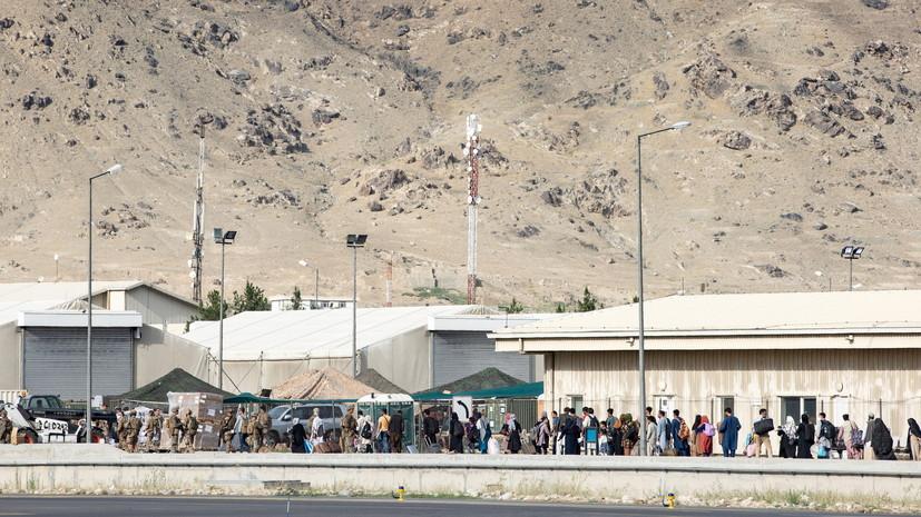 Власти Новой Зеландии вынуждены прекратить полёты в Афганистан