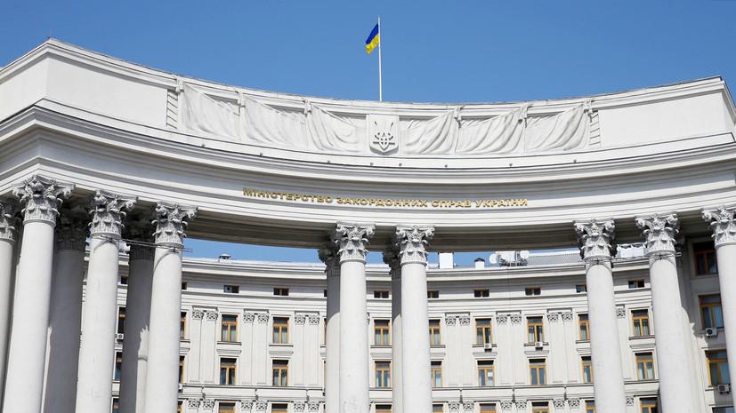 Кулеба: встреча президентов вывела отношения Украины и США на новый уровень