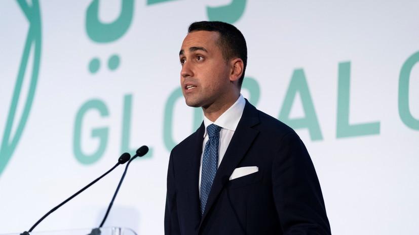 Глава МИД Италии заявил о ключевой роли России в урегулировании кризиса в Афганистане