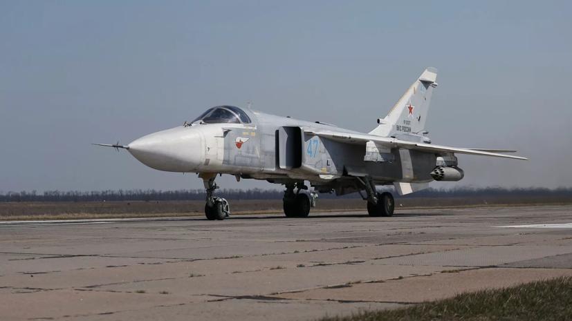 ТАСС: бомбардировщик Су-24 разбился под Пермью после взлёта