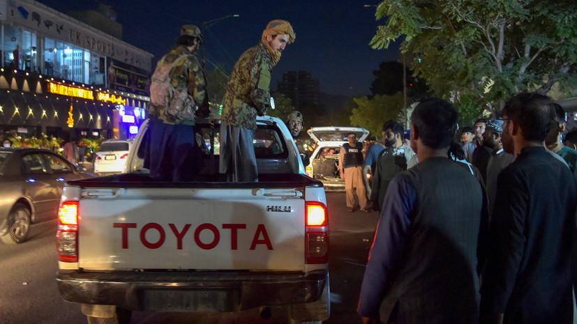 В МИД Великобритании сообщили о гибели двоих британцев при взрывах в Кабуле