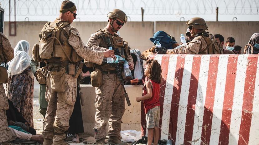 Ветеран войны в Афганистане назвал операцию США катастрофой