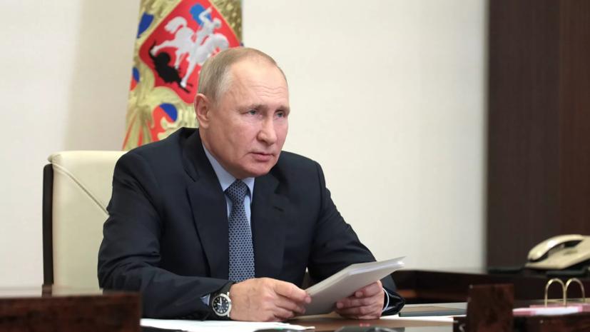 Путин направил приветствие участникам фестиваля «Спасская башня — 2021»