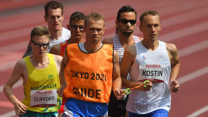 Российский легкоатлет Костин завоевал бронзу Паралимпиады в беге на 5000 м