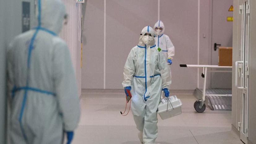 В России зарегистрировали 19 492 случая коронавируса за сутки