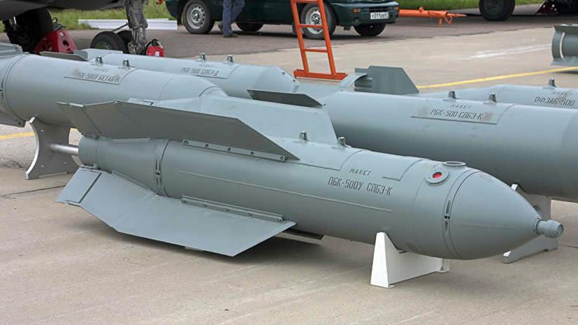 «Решена сложнейшая задача»: как российские специалисты улучшили характеристики авиабомбы «Дрель»