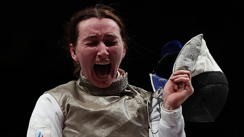 Васильева завоевала бронзовую медаль Паралимпиады в фехтовании на рапирах