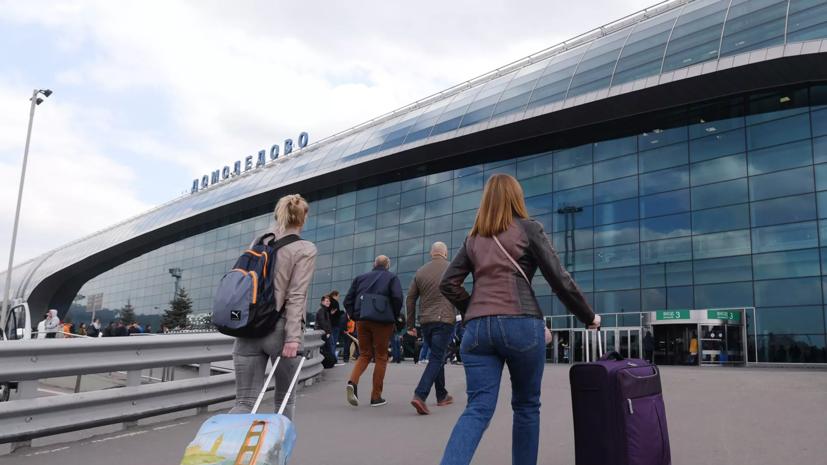 ТАСС: на борту самолёта рейса Москва — Геленджик не нашли опасных устройств