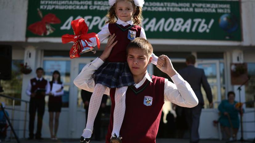День знаний в российских школах пройдёт очно