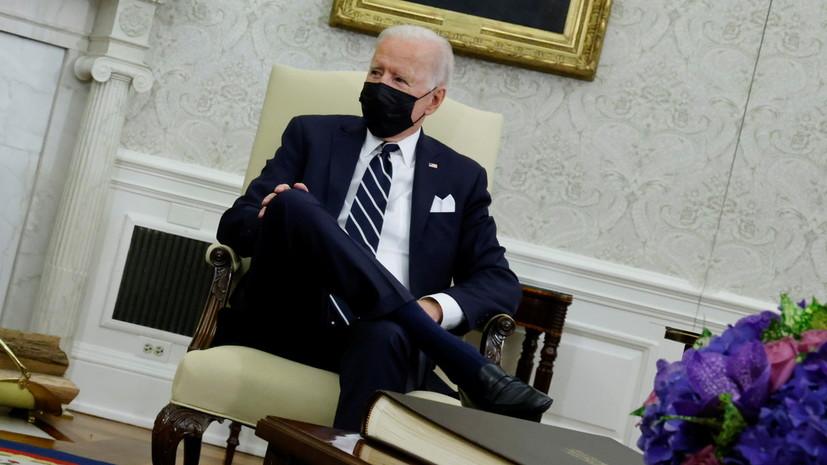 В Twitter обратили внимание на «уснувшего» во время переговоров Байдена