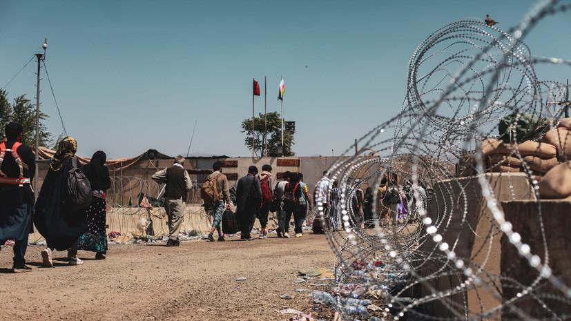 AP: целью удара США в Кабуле был планировавший атаковать аэропорт террорист