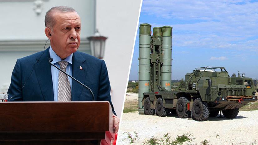 Описание: «Прагматичный курс»: как Турция планирует развивать военно-техническое сотрудничество с Россией