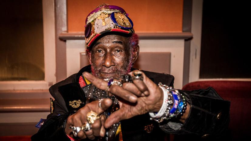 На Ямайке умер один из ключевых исполнителей регги Ли Перри