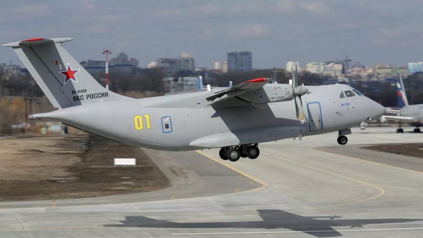 Прощание с погибшими членами экипажа Ил-112В пройдёт 31 августа