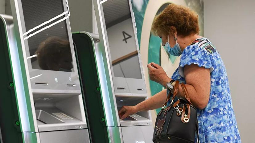 Более 30 млн пенсионеров получат 2 сентября единовременные выплаты 10 тысяч рублей