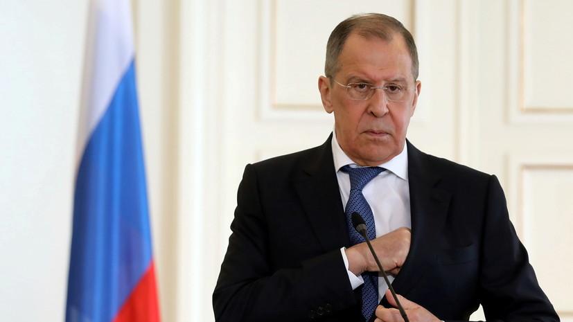 Лавров отметил «обострение» попыток поставить под вопрос итоги предстоящих вРоссии выборов