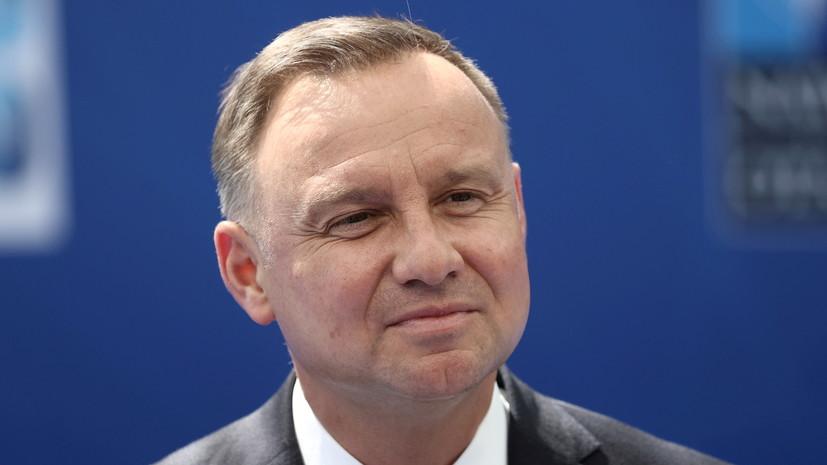 Президент Польши выступил против обязательной вакцинации от COVID-19