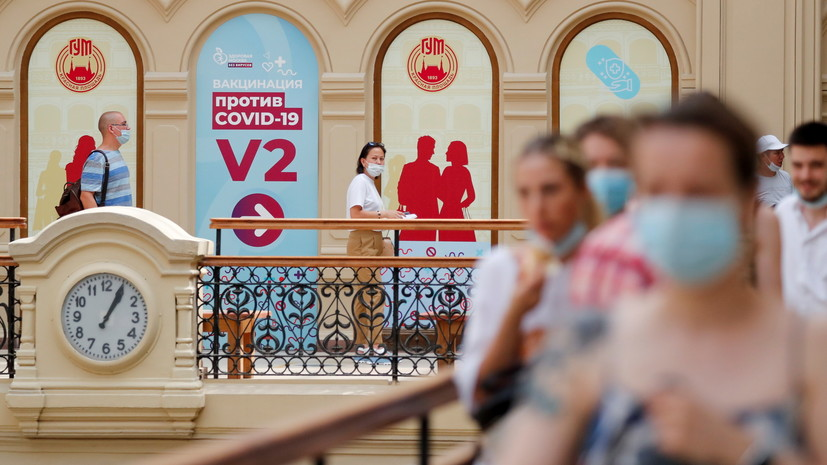 Власти Москвы сообщили о снижении числа инфицированных COVID-19