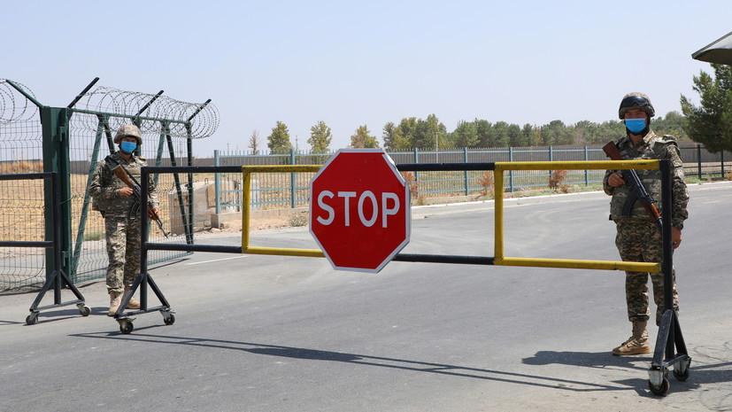 Узбекистан напомнил, что не принимает афганских беженцев