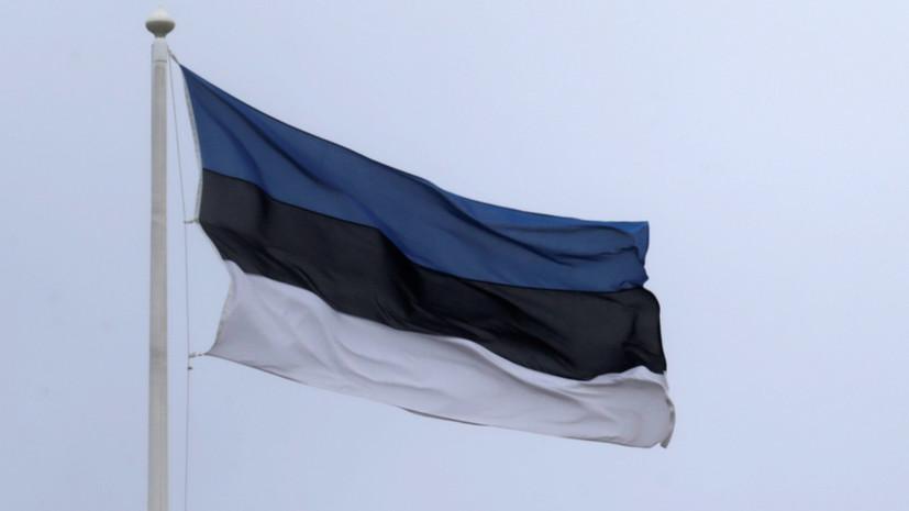 МИД Эстонии откажет в визе российскому дипломату