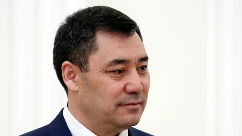 Президент Киргизии и глава Евросовета обсудили Афганистан