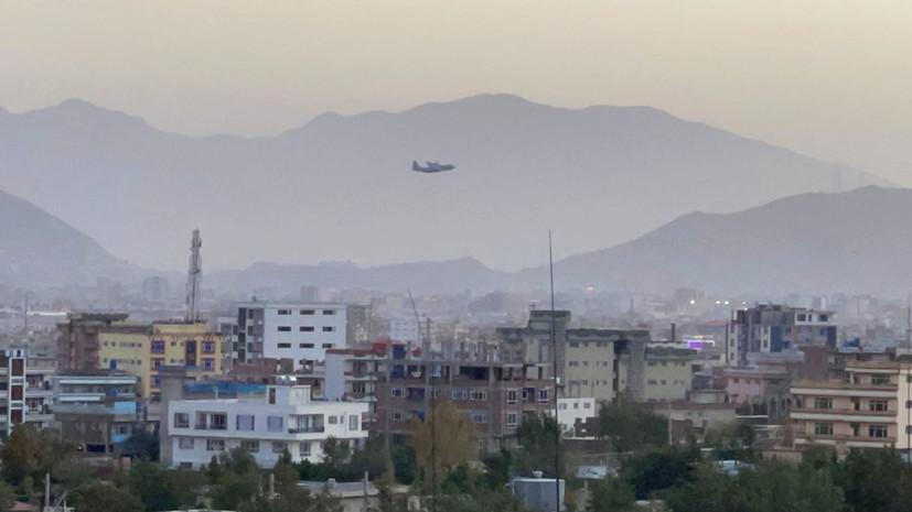 Излом Америки: почему США покинули Афганистан