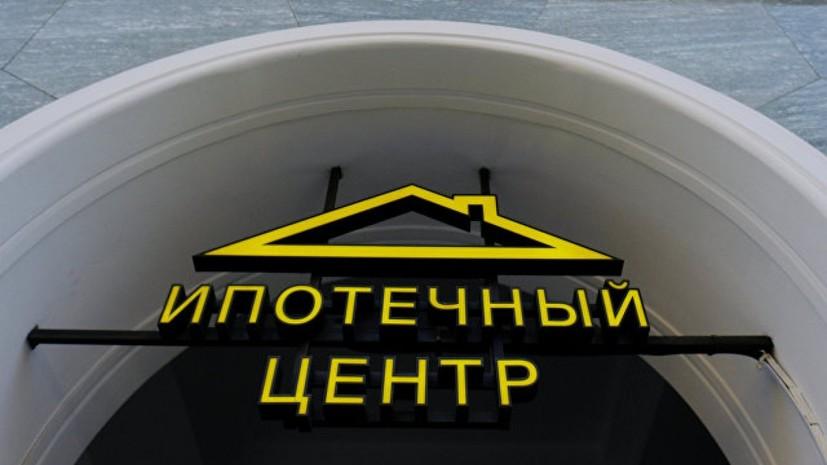 В ЦБ России заявили о снижении риска перегрева ипотечного рынка