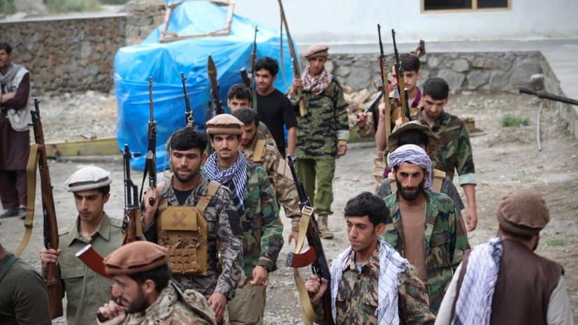 Tolo News: силы сопротивления талибам отразили атаку в Панджшере