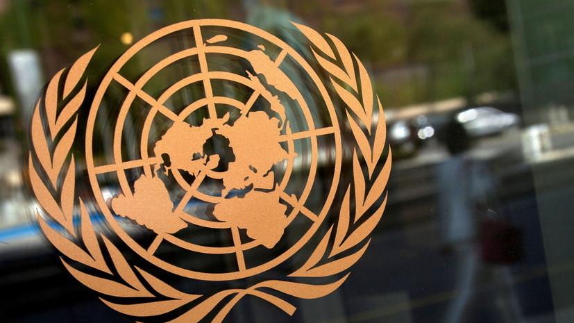 Небензя высказался о резолюции Совбеза ООН по Афганистану