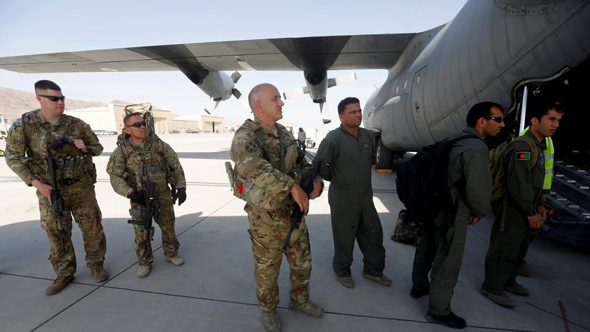 Пентагон заявил о завершении вывода войск США из Афганистана