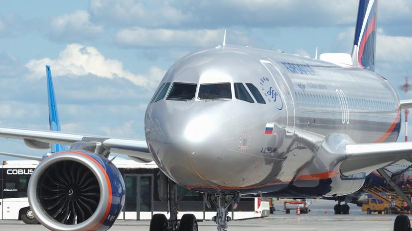 Полёт нормальный: как восстановление воздушных перевозок в России сказывается на стоимости авиабилетов
