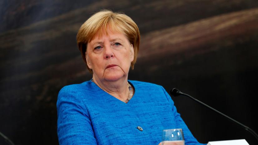 Меркель: Германия готова помогать функционированию аэропорта в Кабуле