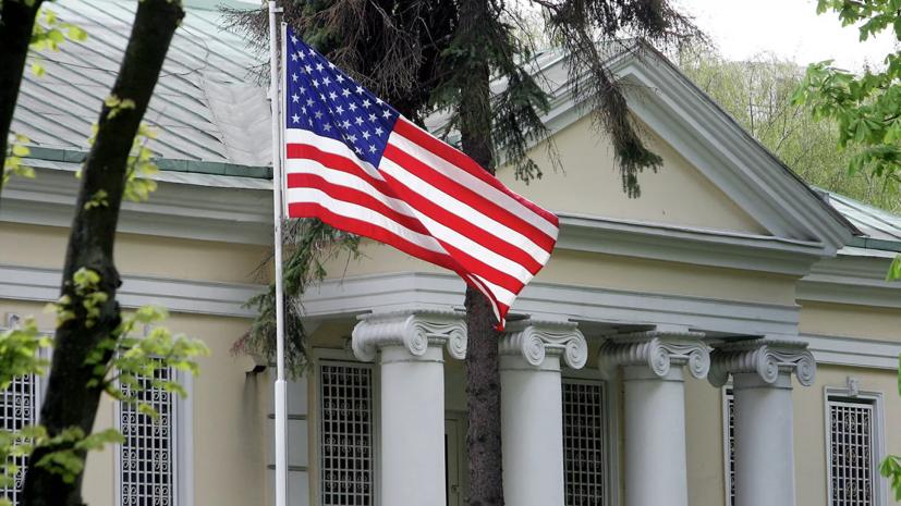 США сократили штат дипмиссии в Белоруссии