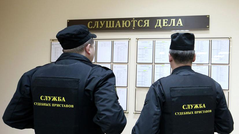 В ФССП назвали число объявленных в розыск должников по алиментам в Москве