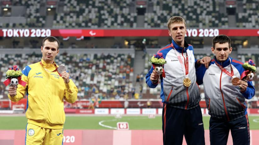 «Абсолютное неуважение»: что говорили после отказа украинского спринтера фотографироваться с россиянами на Паралимпиаде