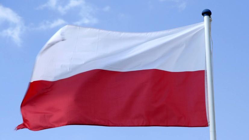 В МВД Польши рассказали подробности предложения ввести чрезвычайное положение у границы
