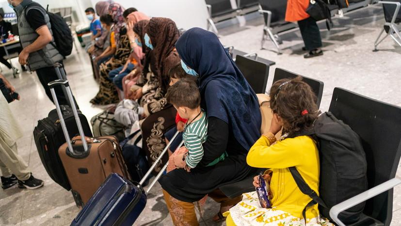 В ЕС анонсировали конференцию по расселению беженцев из Афганистана
