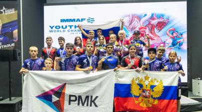 Сборная России завоевала 15 медалей во второй день молодёжного ЧМ по ММА