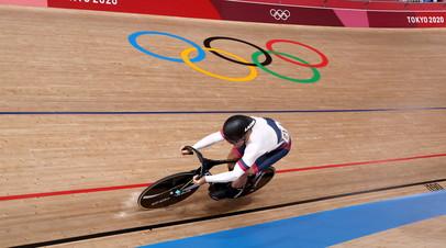Велогонщик Дмитриев пробился в 1/8 финала спринта на ОИ