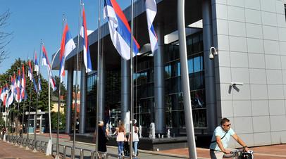Флаги Республики Сербской в Баня-Луке