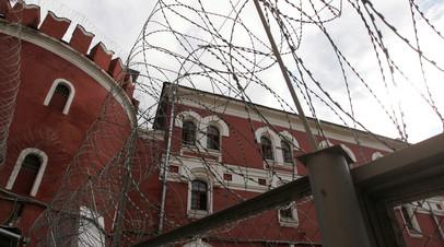 Здание Бутырской тюрьмы