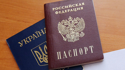 Гражданин Украины не может оформить гражданство РФ из-за опасений депортации