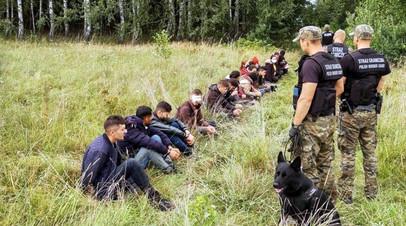 Задержанные польскими пограничниками мигранты на границе с Белоруссией