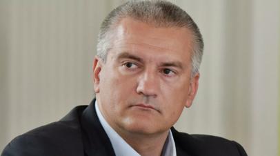 Аксёнов рассказал, как стоял по пояс в воде в Керчи во время разговора с Путиным