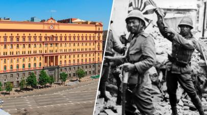 Штаб-квартира ФСБ / солдаты Квантунской армии