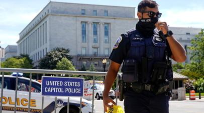 В Вашингтоне задержали угрожавшего устроить взрыв возле Библиотеки конгресса США