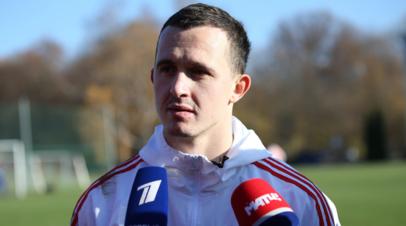Лунёв отреагировал на вызов в сборную России